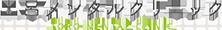 土呂メンタルクリニック TORO MENTAL CLINIC